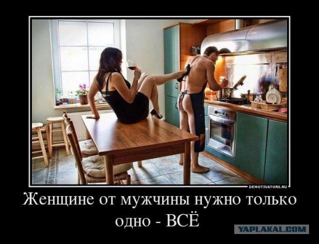 erotichnie-devchonki-rossii