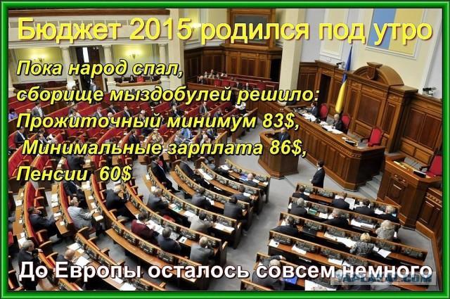 Верховная рада Украины этой ночью приняла закон