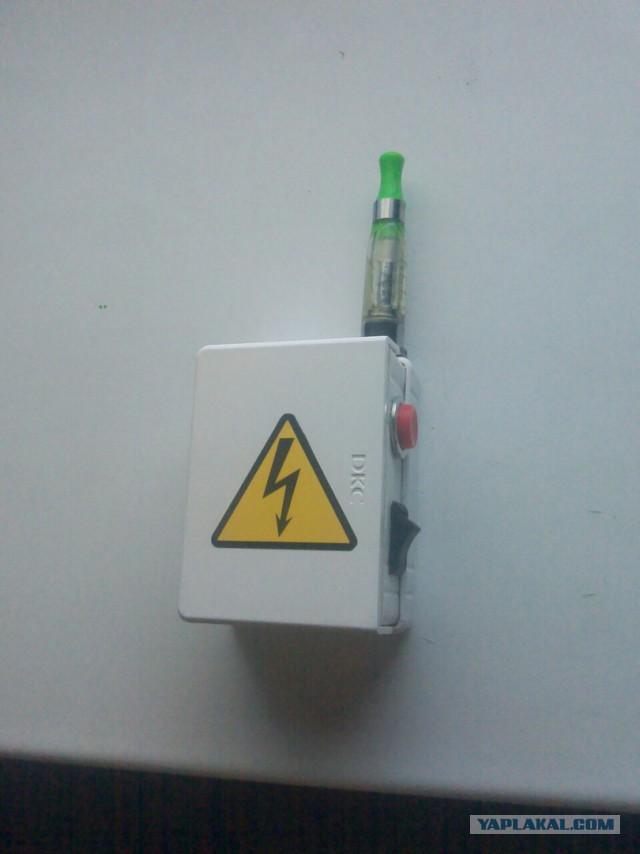 Рукожопим Электронную сигарету