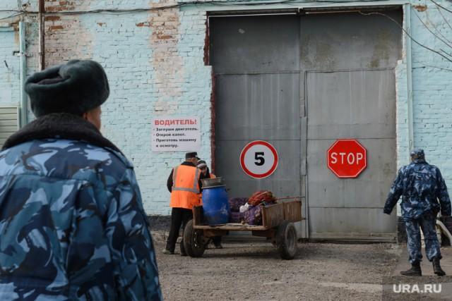В Прикамье заключенного заставили вернуть деньги, на которые его содержали за решеткой