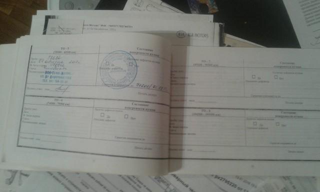 Продам KIA ceed (Челябинск) 2008  год 140000 пробег