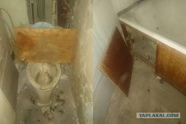 Квартира ужасов: мама ребенка-инвалида получила очень страшное жилье с выбитыми окнами