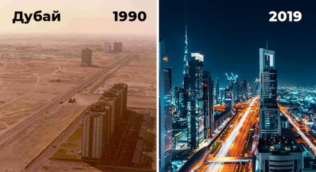 14 городов, снятых с одного ракурса в прошлом и настоящем. Посмотрите, как быстро меняется мир
