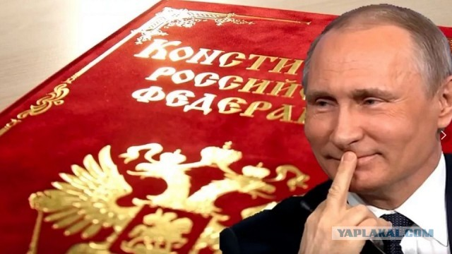 ЦИК готова провести референдум по изменению Конституции России