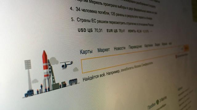 В прямом эфире покажут старт ракеты Роскосмоса к Марсу