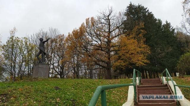 Как я съездил в Ярославль