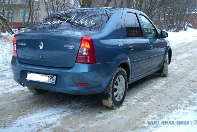 Продам Renault Logan 2010, Москва