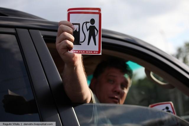 ФАР по следам белорусских автомобилистов