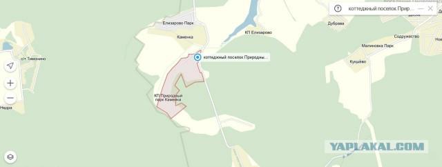 Продается участок 25 км от МКАД по Киевскому шоссе