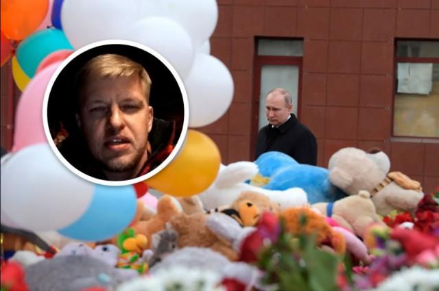 Уральский спасатель — Путину: «Арест пожарного, тушившего «Зимнюю вишню», — это плевок»