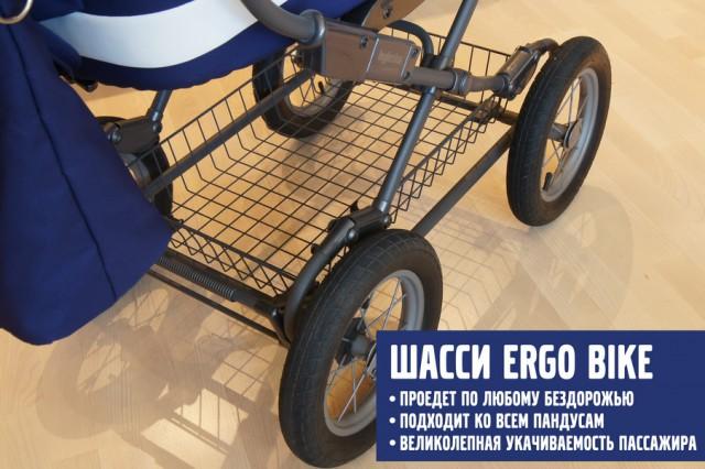 Продам коляску для совсем маленьких Inglesina Sofia