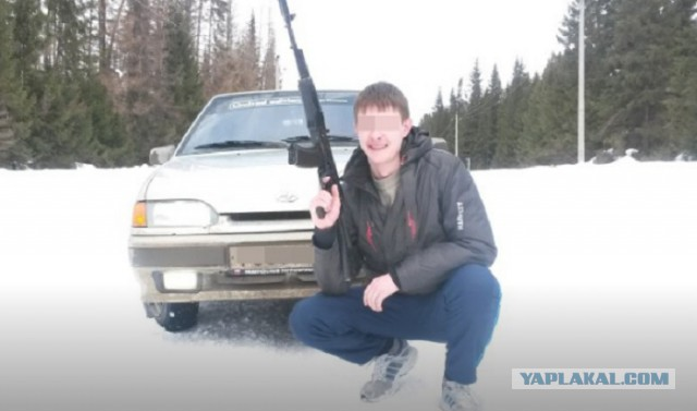 В Пермском крае учитель физкультуры расстрелял курящих школьников