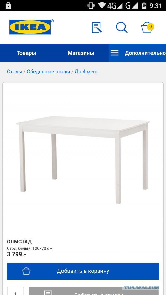 Распродажа мебели из офиса , ИВАНОВО