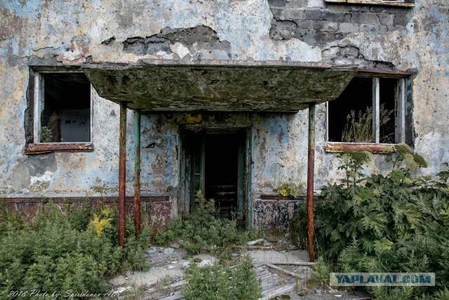 Камчатка. Петропавловск-54. (Бечевинка)