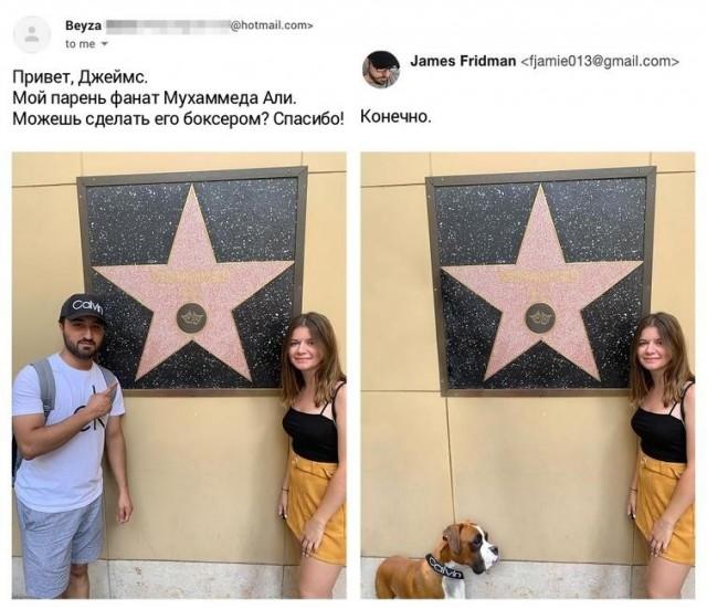 Тролль всея фотошопа редактирует фото людей, но не как они просят, а чтобы было смешно