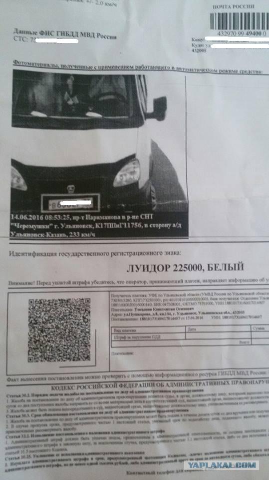 Сумасшедшая Газель в Ульяновске