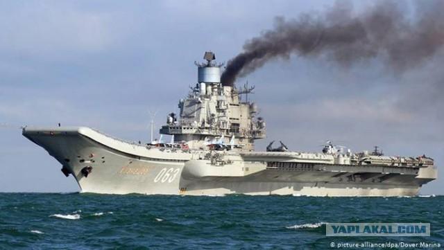 «Коммерсантъ» оценил ущерб «Адмирала Кузнецова» от пожара в целый корабль