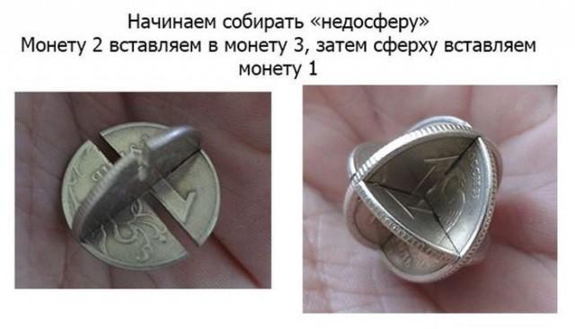 Как сделать оберег из монет своими руками