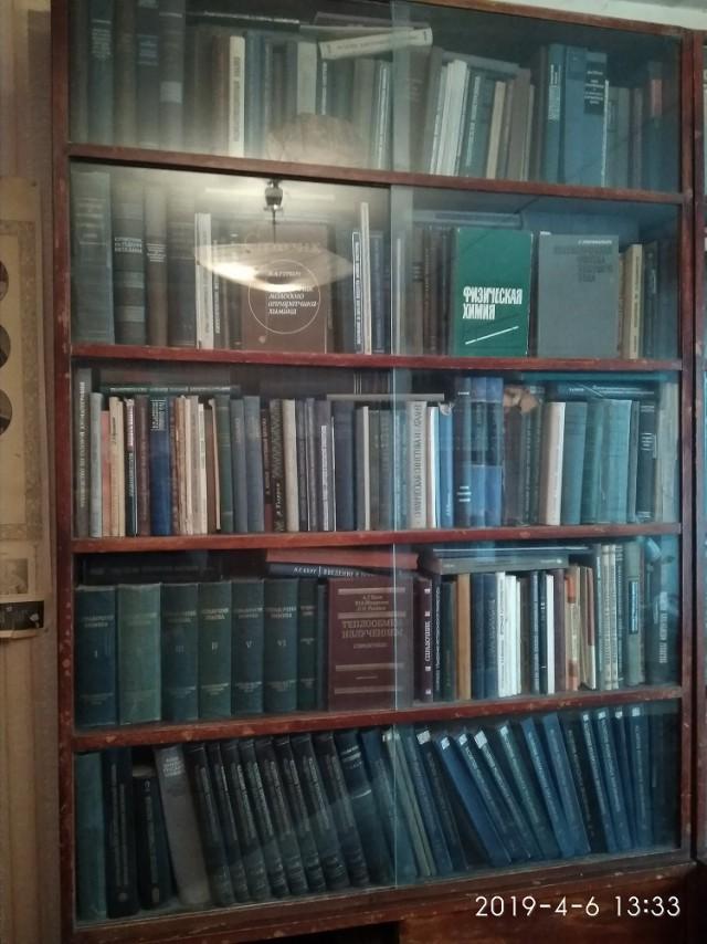 Книги (научная и техническая литература)