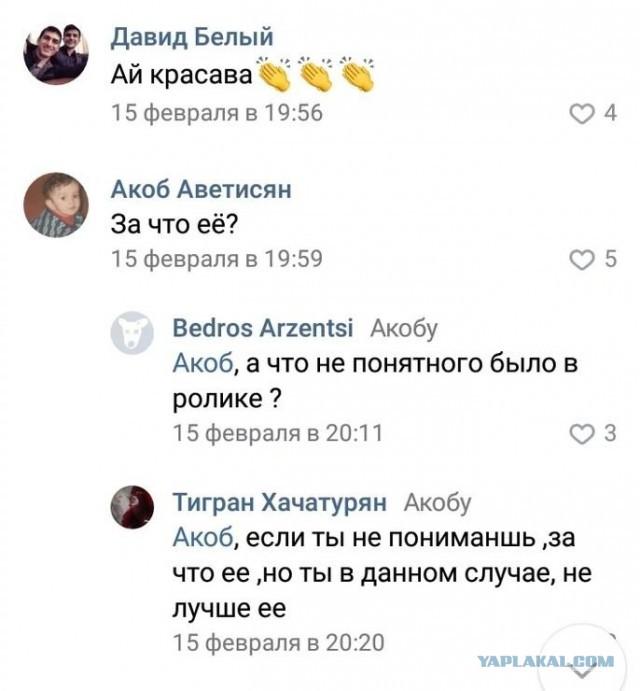 Армянские националисты начали борьбу за чистоту «своих» в Москве. Первой пострадала девушка