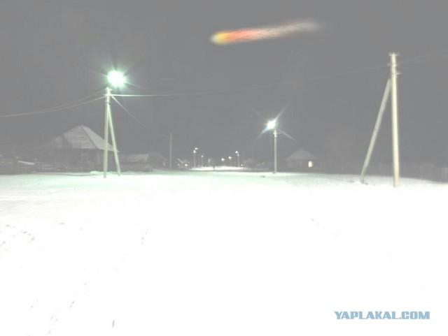 Метеорит в Хакасии 06.12.2016