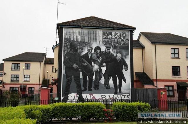 «Кровавое воскресенье», 30 января 1972 года в Дерри, Северная Ирландия