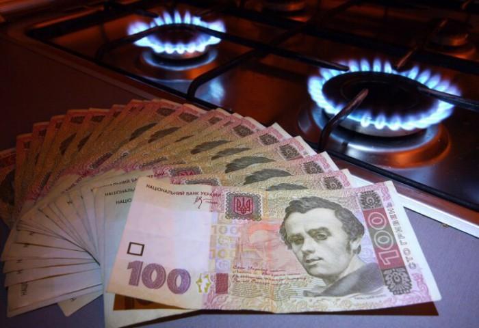 Власти Украины повысили цены на газ для населения на 23,5%