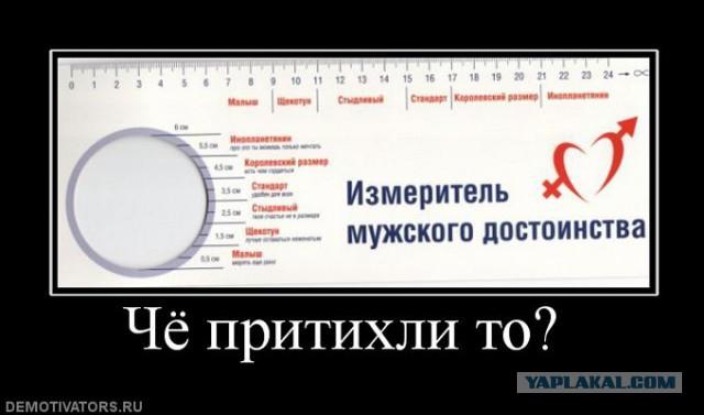 russkoe-zhenskiy-orgazm-porno-video