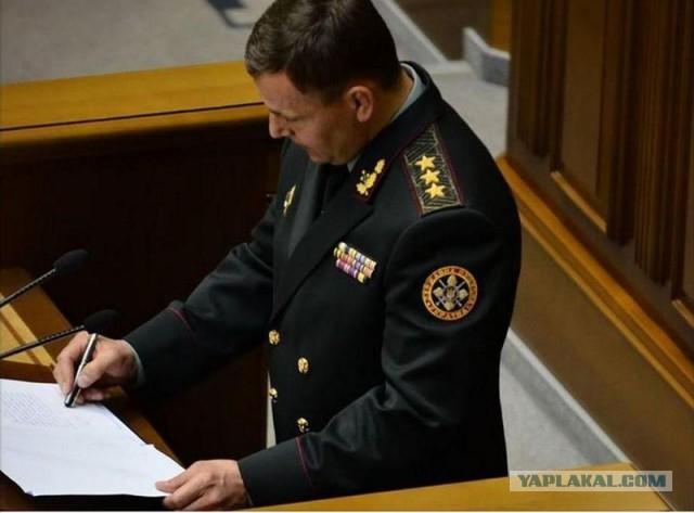 Отставка Министра обороны Украины