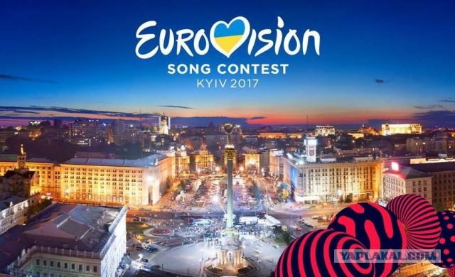 """EBU пригрозило отстранить Украину от """"Евровидения"""""""