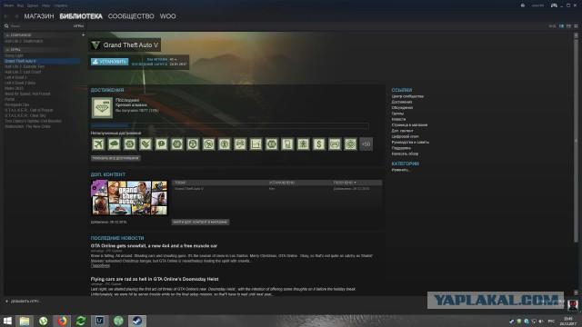 Продам аккаунт в Steam