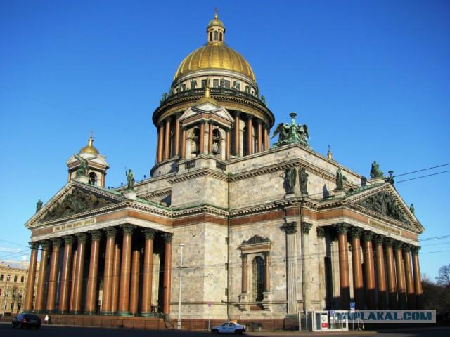Петербургская епархия попросила вернуть РПЦ Исаакиевский собор