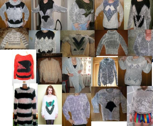 Модные шмотки 90