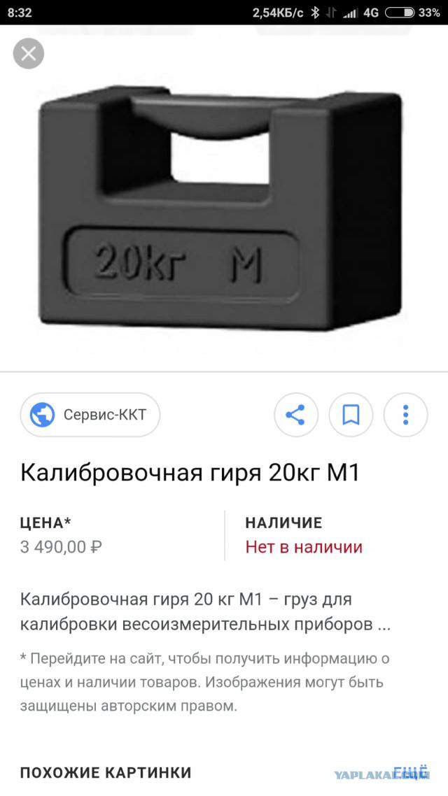 [МСК] мфу epson tx400