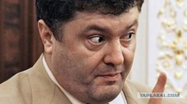 Порошенко: Против Украины применили