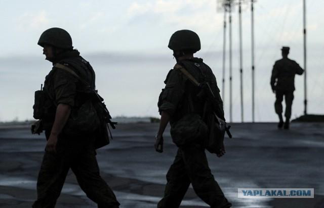 Российские военные случайно пересекли границу
