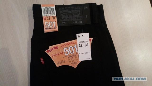 Джинсы Levi's 501 чёрные 32 х 32, Мексика.