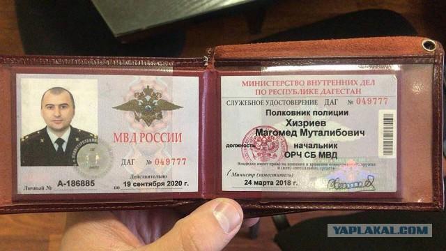 Пост главы МВД Дагестана за $2 млн?