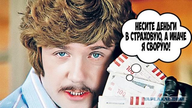Страховка жилья может стать принудительной для Россиян