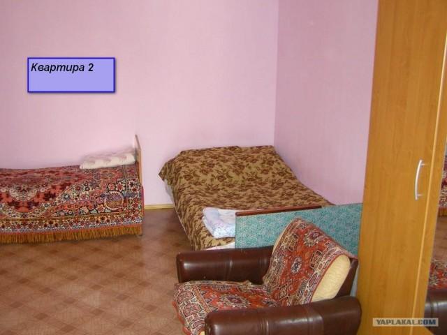 Сдам однокомнатную квартиру в Евпатории