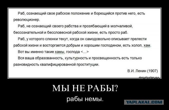 hochu-raba-kiev