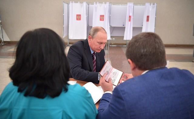 На Kremlin.ru спалили паспорт Путина В.В.