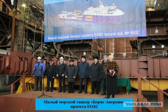 Обновление российского военного флота за 2018 год (Фото+видеообзор)