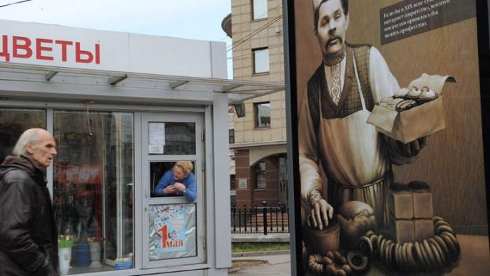 Минпромторг намерен вернуть в города России палатки и ларьки
