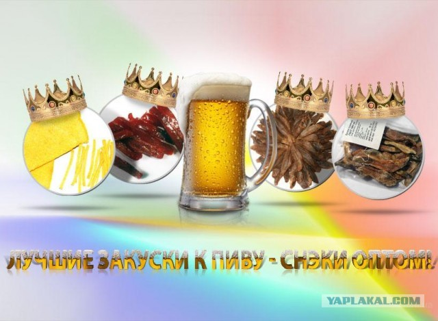 Блог им. helenachapaeva: Дайте пиву шанс. Часть 3.