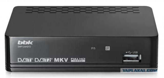 Ресивер DVB-T2 bbk обмен Москва