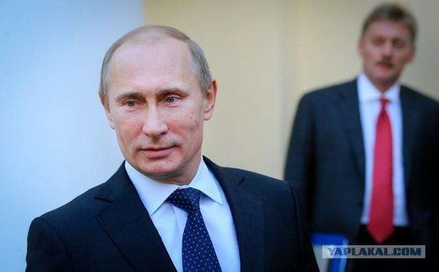 Работодатель дочери Пескова предложил ЦБ напечатать купюру с Путиным