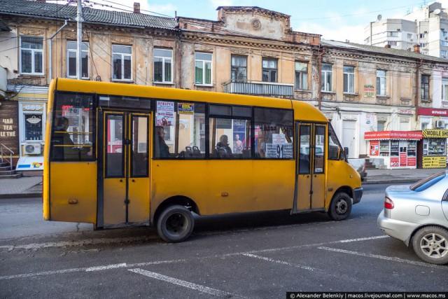 Реальная Украина