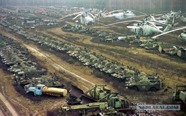 Трагедия в Чернобыле