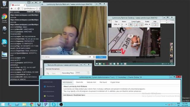 Хакер превратил в шоу наблюдение за людьми через веб-камеры их взломанных компьютеров